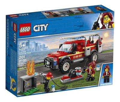 60231 LEGO City Reddingswagen van Brandweercommandant