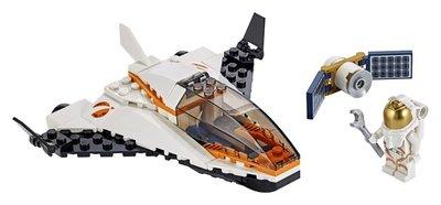 60224 LEGO City Ruimtevaart Satelliettransportmissie