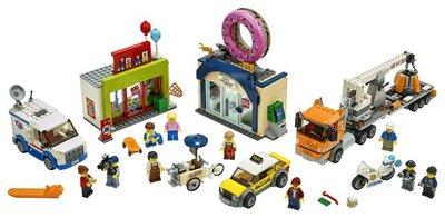 60233 LEGO City Opening Donutwinkel