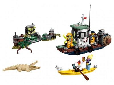 70419 LEGO Hidden Side Schipbreuk met Garnalenboot