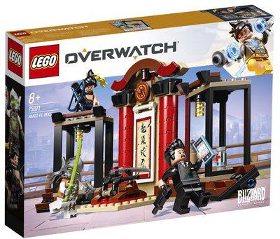75971 LEGO Overwatch Hanzo vs. Genji