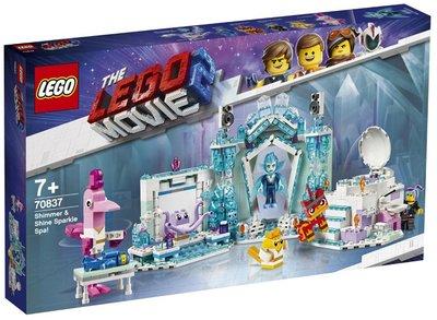 70837 LEGO The Movie 2 Glitterende Schitterende Spa!