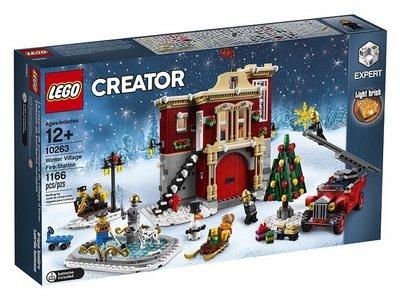 10263 LEGO Creator Expert Brandweerkazerne in winterdorp
