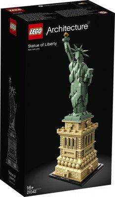 21042 LEGO Architecture Vrijheidsbeeld