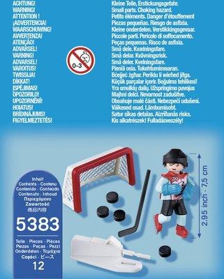 5383 PLAYMOBIL Special Plus IJshockeyspeler