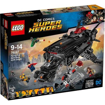 76087 LEGO Super Heroes Justice League Flying Fox: Batmobile Luchtbrugaanval