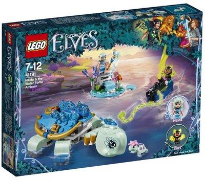 41191 LEGO Elves Naida en de Waterschildpadhinderlaag