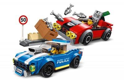 60242 LEGO City Politiearrest op de Snelweg