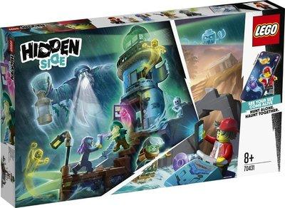 70431 LEGO Hidden Side De Duistere Vuurtoren