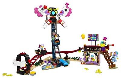 70432 LEGO Hidden Side Spookkermis