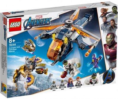 76144 LEGO Marvel Avengers: Endgame Hulk Helikopterredding