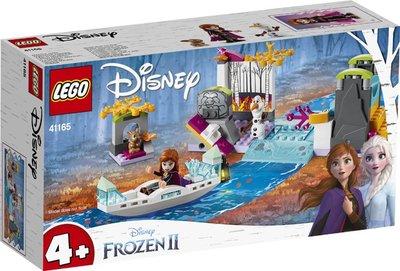 41165 LEGO 4+ Disney Frozen 2 Anna's Kano-expeditie