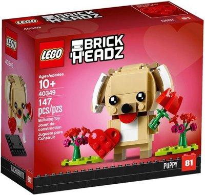 40349 LEGO BrickHeadz™ Valentijnspuppy