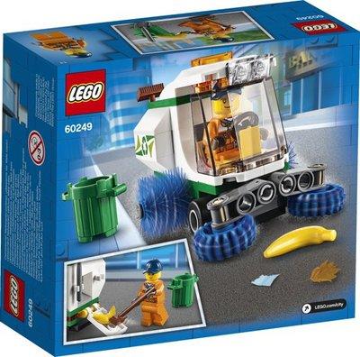 60249 LEGO City Straatveegmachine