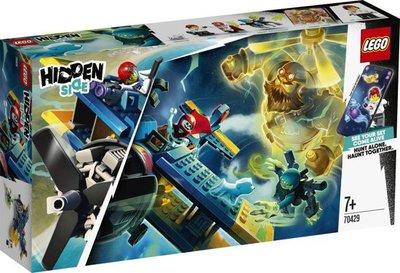 70429 LEGO Hidden Side El Fuego's Stuntvliegtuig