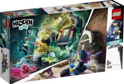 70430  LEGO Hidden Side De Newbury Metro