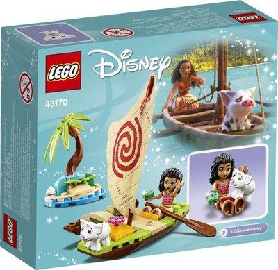 43170 LEGO Disney Vaiana's Oceaanavontuur