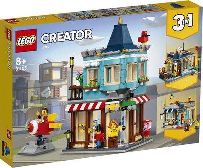 31105 LEGO Creator Woonhuis en Speelgoedwinkel