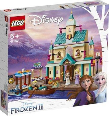 41167 LEGO Disney Frozen 2 Kasteeldorp Arendelle