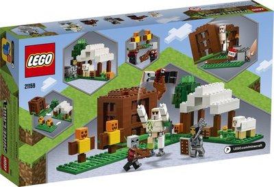 21159 LEGO Minecraft De Pillager Buitenpost