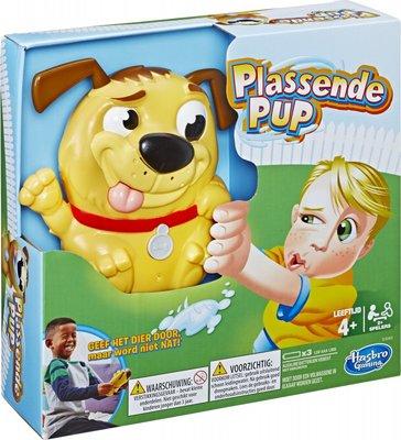 3043 Plassende Pup