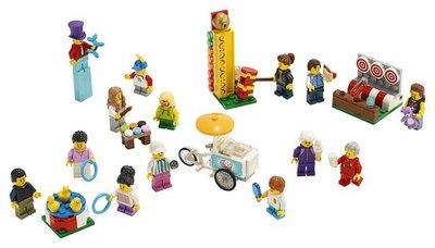 60234 LEGO City Personenset Kermis