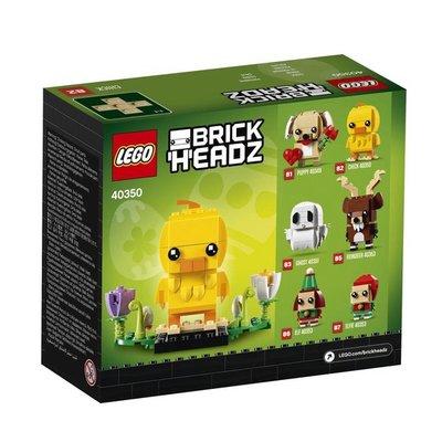 40350 LEGO BrickHeadz Paaskuiken