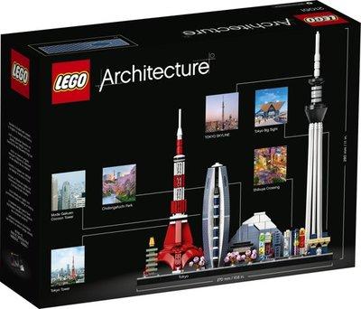 21051 LEGO Architecture Tokio
