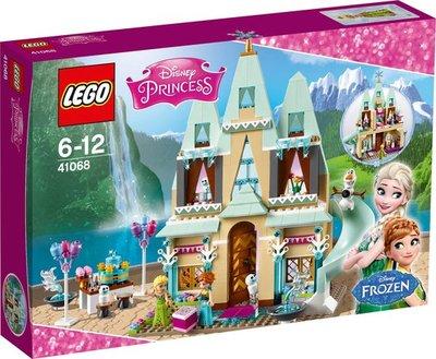 41068 LEGO® Princess
