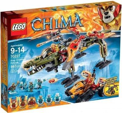 70227 LEGO Chima De Redding van Koning Crominus