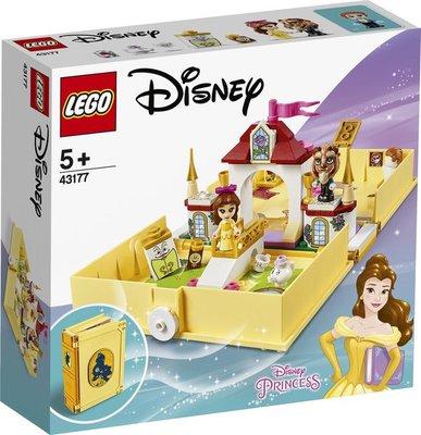 43177 LEGO Disney Belles Verhalenboekavonturen