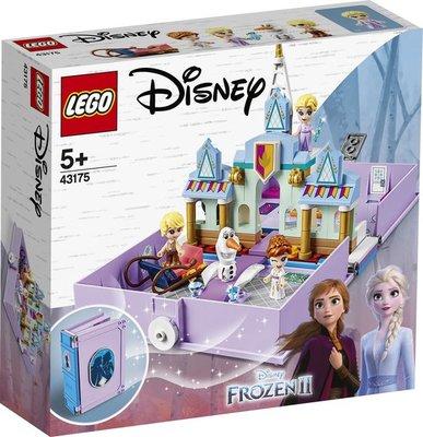 43175 LEGO Disney Frozen 2 Anna's en Elsa's Verhalenboekavonturen