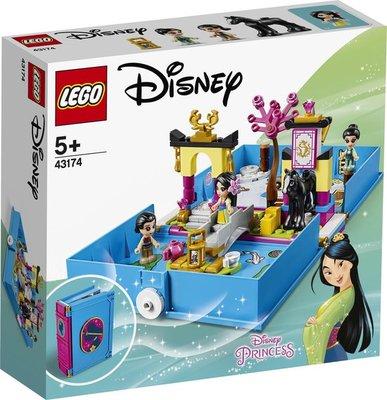 43174 LEGO Disney Mulans Verhalenboekavonturen