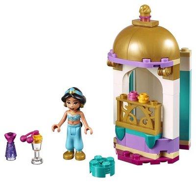 41158 LEGO Disney Jasmines Kleine Toren
