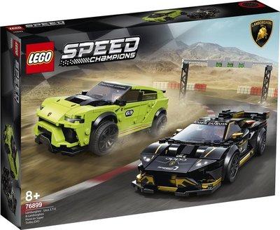 76899 LEGO Speed Champions Lamborghini Urus ST-X & Lamborghini Huracán Super Trofeo EVO