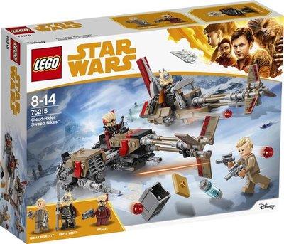 75215 LEGO Star Wars Cloud-Rider Swoop Bikes