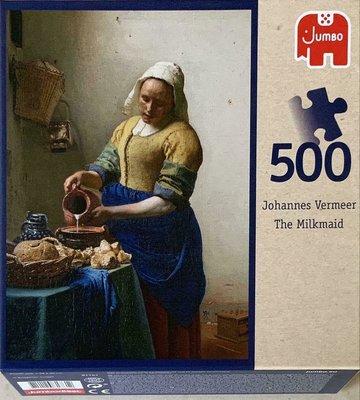 81761 Jumbo Puzzel Johannes Vermeer Het Melkmeisje 500 Stukjes