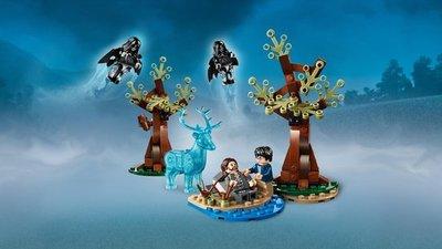 75945 LEGO Harry Potter Expecto Patronum