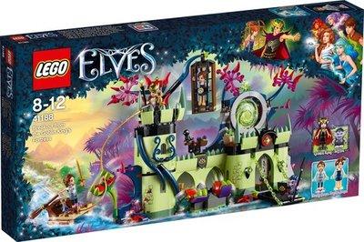 41188 LEGO Elves Ontsnapping uit het Fort van de Goblinkoning