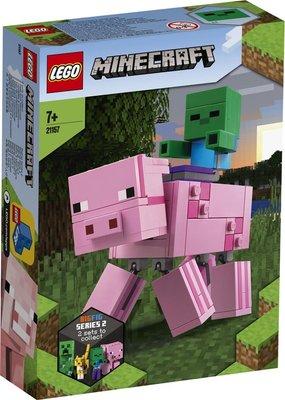 21157 LEGO Minecraft BigFig Varken met Babyzombie