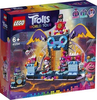 41254 LEGO Trolls Volcano Rock City Concert