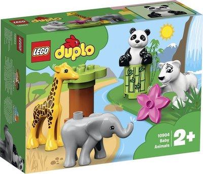 10904 LEGO DUPLO Babydieren