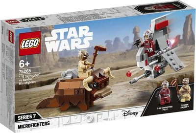 75265 LEGO Star Wars T-16 Skyhopper vs. Bantha Microfighters