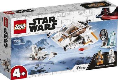 75268 LEGO Star Wars 4+ Snowspeeder