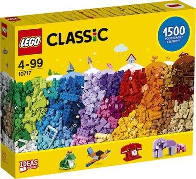 10717 LEGO Classic Stenen, Stenen, Stenen