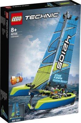 42105 LEGO Technic Catamaran