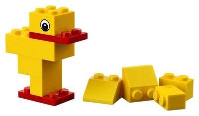 30541 LEGO Duck geel