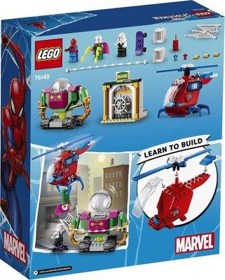 76149 LEGO 4+ Spider-Man De Dreiging van Mysterio