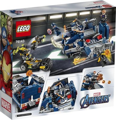 76143 LEGO Marvel Avengers: Endgame Avengers Vrachtwagenvictorie