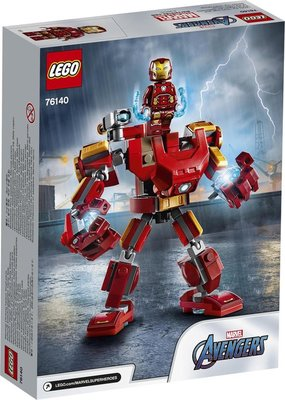 76140 LEGO Marvel Avengers: Endgame Iron Man Mecha